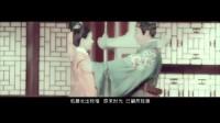 【自制MV】【霍诗】《倾尽天下》