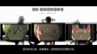 【二次元纪录片】突然走进二次元-MAD篇