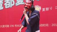 魔都夏日祭即兴B-BOX表演