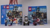 LEGO乐高城市系列60127