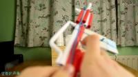用A4纸和皮筋做一把皮筋玩具枪。