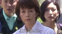 科搜研之女 第13季 01 日文字幕