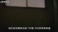 【暴影君】5分钟看完日本恐怖片《稀人》精神分裂者的异想世界