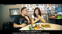 《Going》马来西亚的涮锅子原来这样!