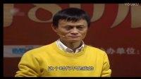 马云演讲:现场对话学生,这口才王健林不服啊
