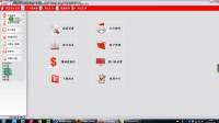 7华腾彩屏消费机 自由扣金额设定 武汉京玖电话18986224490武汉售饭机
