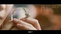 凉凉 - 三生三世十里桃花 - 电吉他 杨威