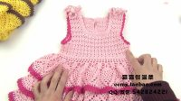 猫猫编织教程  甜甜の蛋糕裙(1)钩针毛线编织教程  猫猫很温柔