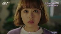 大力女子都奉顺11[韩语中字]TSKS,朴宝英,朴炯植,金志洙