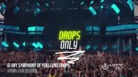 UMF現場精华片段 Armin Van Buuren - UMF 2017
