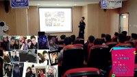 杭州线下分享会3,2017年撩妹最新技术,上篇-卡卡教育(把妹、撩妹、挽回、PUA、追女生)