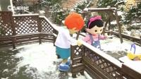 [凯利之家 3] 小朋友们团结起来啦 | 凯利和玩具朋友们 CarrieAndToys