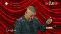 欢乐喜剧人第三季超长版2017-04-09期
