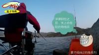 钓深水大鱼的矶竿线组制作