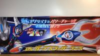 【炸校上传】DX欧布奥特曼(ウルトラマン)飓风切割飞镖长矛评测-生活