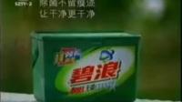 2001年宝洁公司优质产品