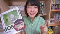 【Toki的美日模型】第4集-刀劍亂舞黏土人:螢丸 ねんどろいど 蛍丸を開封