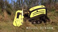 这些果园机械 遥控割草机 在中国特别适合堤坝 果园 园林绿化等用途割草