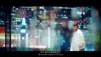 鹿晗《时差(On call)》MV