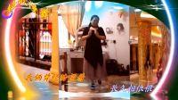来布小宝:轻歌漫舞系列B慢三版mp4