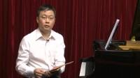 巴赫初级钢琴曲教学-李民-第1-2首