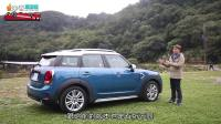 2018款全新迷你SUV大号Mini Cooper Mini countryman 迷你不迷你 小小大钢炮