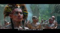 【锦灰视读5】《枪炮、病菌与钢铁》:亚欧人为什么能统治地球
