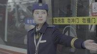 郑州地铁宣传片《不忘初心 感恩有你》