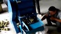 大板栗机视频 逸村食用菌机械