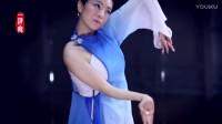 古典舞《月满弦》