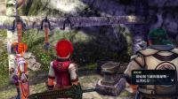PS4 伊苏8 大帝解说 第3期 鹦鹉小佩罗 裁缝店开张