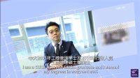 20170529中大商學院:校友寄語—許奕暉(BBA2005,EMBA2016)