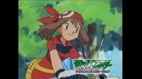 TV动画『精灵宝可梦 超世代』节目宣传预告 (2002)