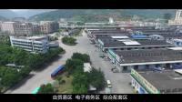 福州粮食批发交易市场宣传片-天润时代影视