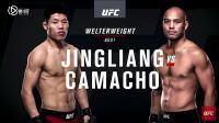 UFC格斗之夜111 李景亮vs卡马乔 赛前称重对视