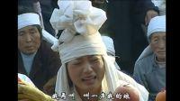 民间小调《杏花女哭灵》 刘晓燕