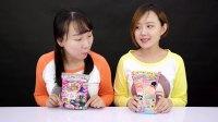 新款食玩之第五代蜡笔小新布丁及魔女搅拌棉花糖 新魔力玩具学校