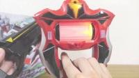 【铁骑转载】レオンチャンネル DX捷德升华器 奥特曼变身器 胶囊