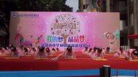 2017年六一儿童节 赵婉如【马兰谣】我的相册【十一】