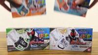【铁骑转载】レオンチャンネル SG 食玩 卡带 第6弹 全能兄弟 假面骑士