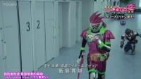 【来的希望上传】假面骑士EX IAD 第42集 字幕