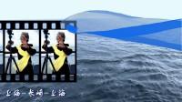 海洋量子号邮轮(二)漂移在海上的豪华小镇