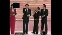 1993年赈灾义演晚会