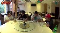 韩国人吃中国餐厅 玛德的哥哥快给我吃  《中国很大韩国很小》