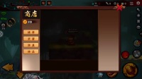 【繁羽天】造梦西游外传--坠龙之地-成王之路-青铜-01