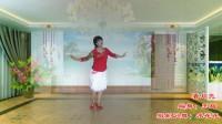 茂名春苑冰花花广场舞 《看月亮》 编舞:王梅;习舞摄制:冰花花