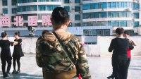 北京冬冬水兵舞 徐英格老师 红五星团队17.9