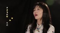谭维维《行走在茫茫月光的中间》MV