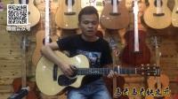 【黑皮吉他屋】蔡健雅《别找我麻烦》吉他弹唱教学
