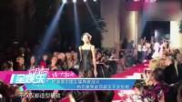 头条:时装周中国女星再掀战火 热巴美哭赵丽颖王子文尬帽